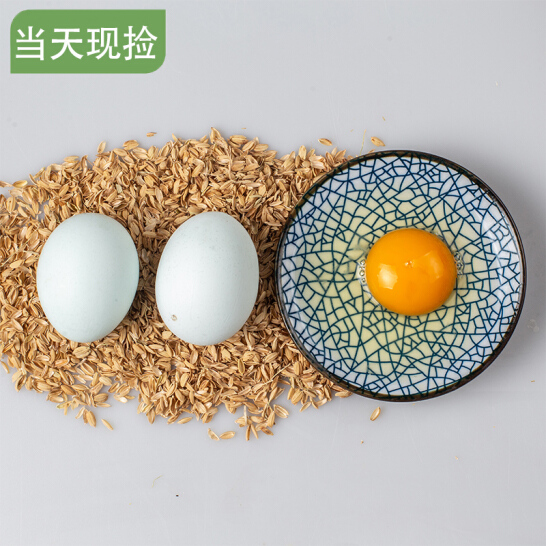 农家散养鸭蛋 20个/箱