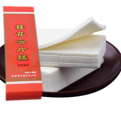 桂花云片糕纸盒250克