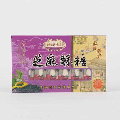 芝麻酥糖 200g/盒