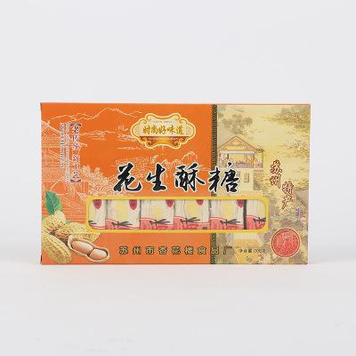 花生酥糖 200g/盒