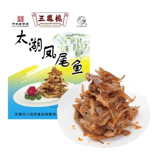三凤桥太湖凤尾鱼