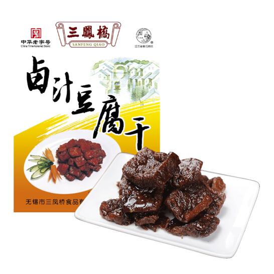 三凤桥卤汁豆腐干