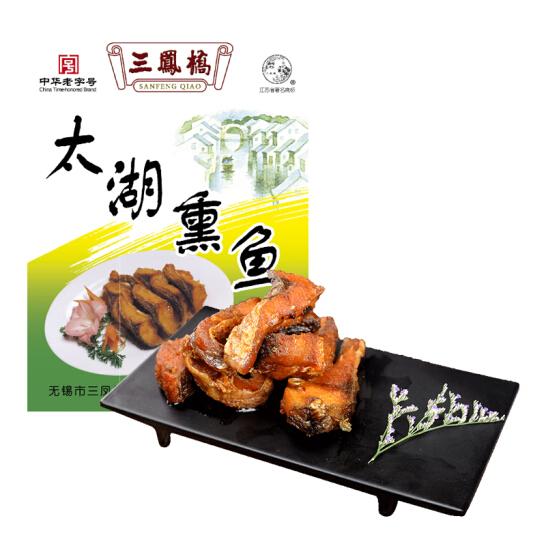 三凤桥太湖熏鱼
