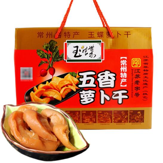 五香萝卜干大礼盒