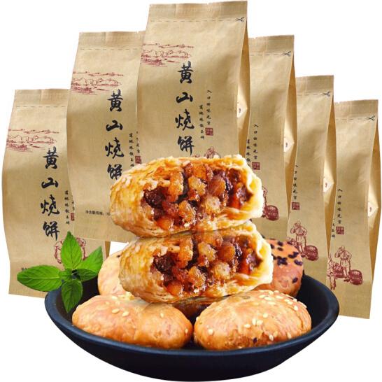 黄山烧饼6袋90个
